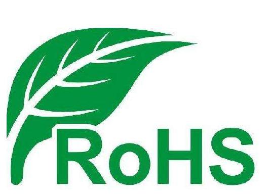 环保rohs2.0检测