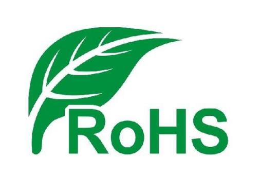 ROHS检测报告